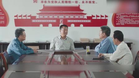 三分钟看完《黄土高天》第三十六集 学安支持秦奋开办农民培训班
