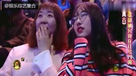 一首歌告诉你, 网红和明星的差距, 张韶涵就是漂