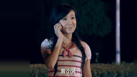 胡一菲开车迷路, 曾小贤不断嘲讽她没用, 听到是自己的新车后慌了