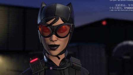 [琴爷]蝙蝠侠: 内敌 第三章: 破碎的面具! 为救爱人瑟琳娜! 蝙蝠侠生命惨遭威胁
