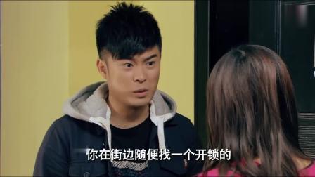 """爱情公寓胡一菲化身""""光速侠"""", 竟一秒换衣服, 曾小贤惊呆了"""