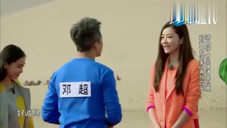 """跑男: 邓超这""""令人费解""""的舞姿, 是来搞笑的吗"""