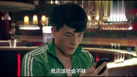 《爱情公寓3》: 子乔约会搞笑版四川话, 这一段看