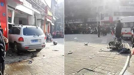 SUV失控冲进路边店铺 造成五六人受伤