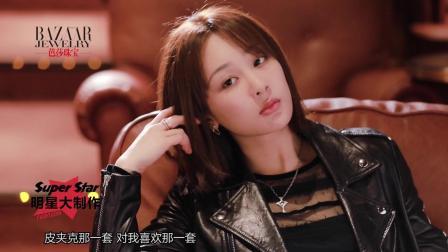明星大制作181206-杨紫自曝最想穿越清宫变甄嬛