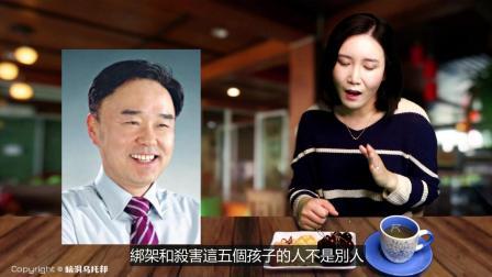 韩国三大悬案, 青蛙少年失踪案, 孩子們到底去哪儿了?