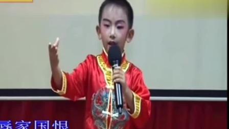 8岁小朋友蔡勇鑫演唱潮剧〈岳家世代尽忠贞〉真好听