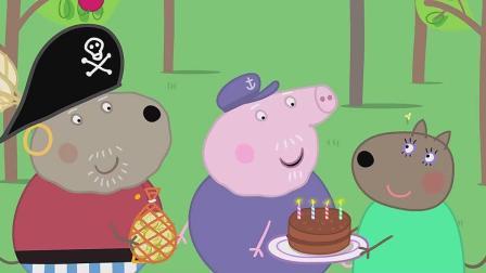 狗妈妈端来了巧克力慕斯生日蛋糕, 猪爷爷和狗爷爷立刻为她让路