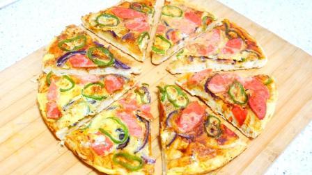 披萨最简单的做法, 不用烤箱不用芝士, 做法简单易学, 比买的还香