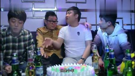 搞笑屌丝男士 大鹏乔杉真是好兄弟, 大鹏为了乔杉愿意喝尿, 乔杉护大鹏抹蛋糕