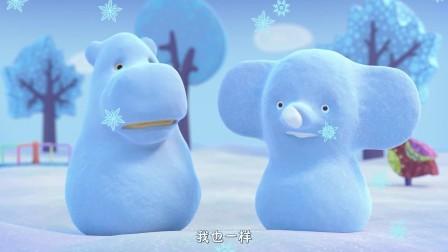 """缇娜托尼为自己穿上了""""雪衣"""",可为何更冷了?"""