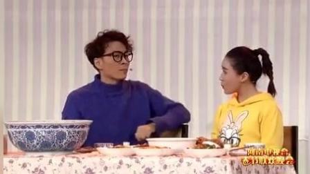 好看喜剧小品, 吃货女汉子第一次上门, 笑坏未来老公公