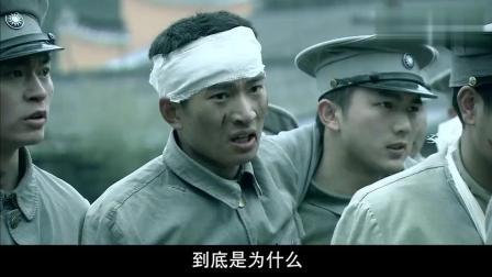 洪流: 伤员兵聚众闹事, 这下出大事了, 刽子手的事情暴露了!