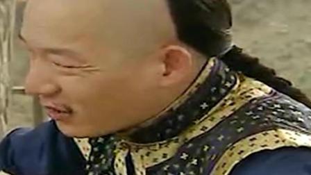 人小鬼大刘罗锅: 在茶棚刘墉、格格、金朵儿等人被王世贵欺负。