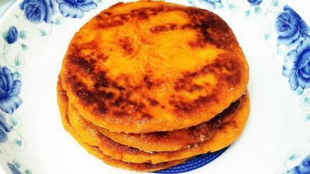 2个鸡蛋, 1碗糯米粉, 不用发面, 10分钟做出孩子最爱吃的南瓜饼