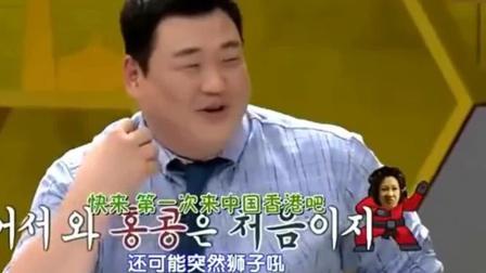 美食节目: 韩国人到中国吃美食, 直呼中国米饭好吃, 吃完还说自己是中国人!
