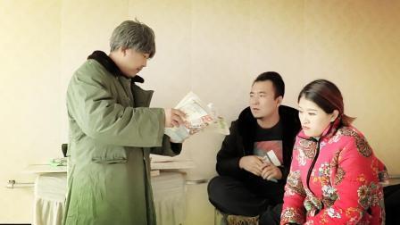 搞笑: 农村小伙偷藏一块钱被妻子发现, 老爸来劝
