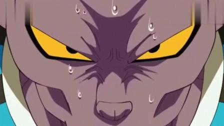 龙珠超AMV: 比鲁斯见到悟空不停的流汗, 悟空和全王一样可怕