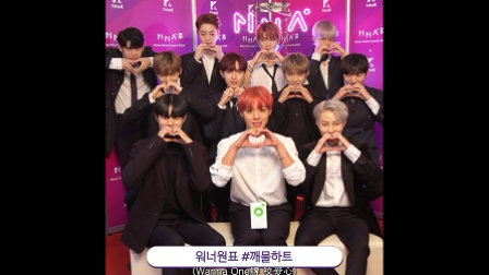[MMAx1theK] Thank you for cheering Wanna One!