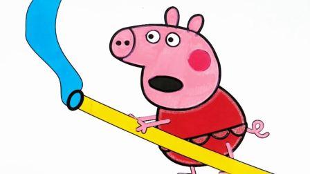 宝宝学画画,简单的画出小猪佩奇、猪爸爸骑摩托车和花朵,亲子早教