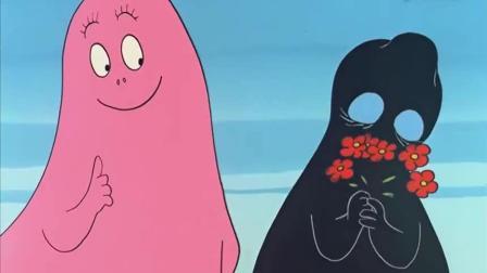 巴巴爸爸认识巴巴妈妈, 巴巴爸爸送鲜花