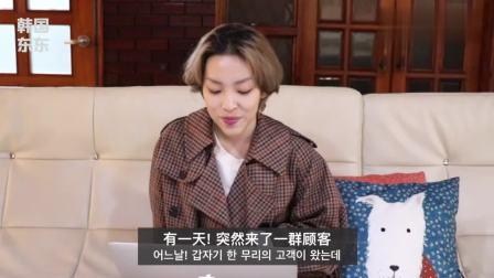 一个节目在改变韩国人对中国的印象! 韩国的最新人气综艺