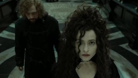 《哈利·波特与死亡圣器下》赫敏变装入古灵阁,哈利摄魂咒解危机