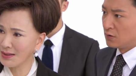 何莉将嘉佑告上法庭, 敏君情急之下说出嘉佑竟是她和绍华的儿子
