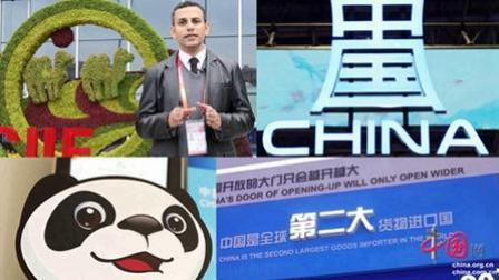 进博会: 中国迈向构建命运共同体的重要一步
