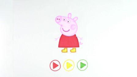 宝宝学画画,简单地画一只动态的粉红猪小妹,萌萌的好可爱