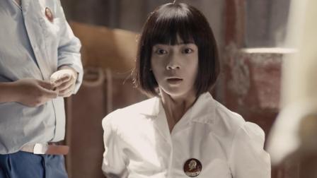 阿大心芳私定终身, 心美曼莉被绑架! 速看《外滩钟声》第四集