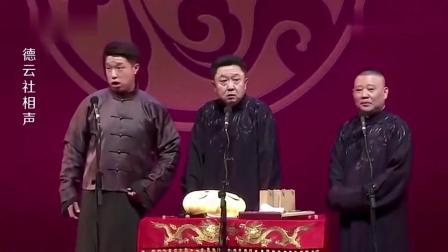 烧饼怒怼郭德纲: 德云社八个队, 念名字时候有郭德纲于谦俩字吗