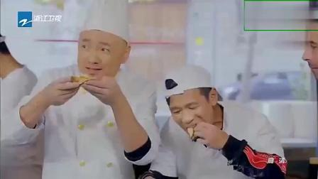宋小宝亲手制作玛格丽特披萨, 里面还要加大蒜, 笑出眼泪