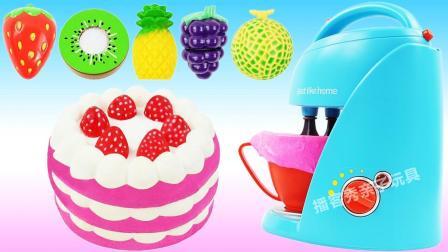 奶油草莓蛋糕做起来一点也不难! 创意DIY助你培养宝宝的创意思维