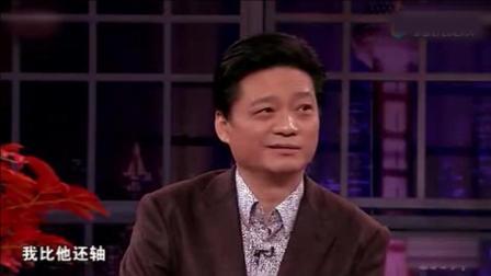 崔永元当着姜文面说: 我经常网上骂人, 但姜文我是真不能骂!