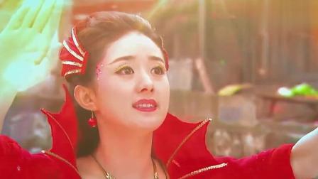 追鱼传奇: 龙王要水淹渔村, 红绫用法力扛着, 龙太子为她挡伤
