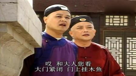 宰相刘罗锅: 和珅说刘墉贪污乾隆不信, 两盒豆腐就把刘墉坑了