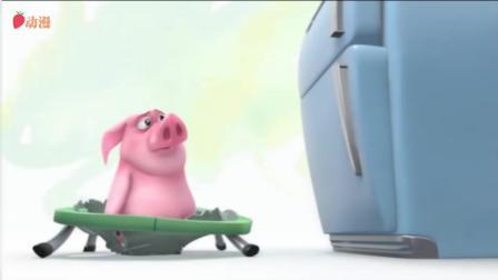 两个动漫小故事, 你是否是动画当中吃不到曲奇饼的小猪?