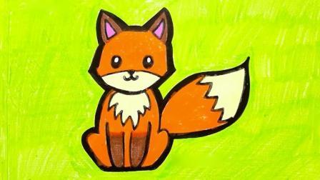 宝宝学画画,简单地画出小狐狸并涂色,坐在草地上好可爱