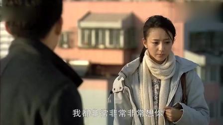 《北京爱情故事》石小猛一句话说出多少男人心声