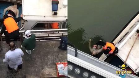 广东梅州 一女子跳入梅江溺水身亡