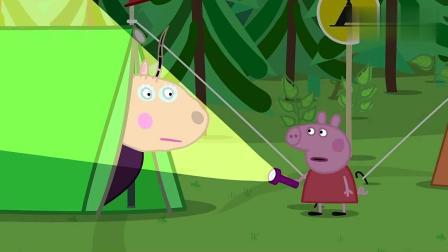 小猪佩奇: 到了晚上睡觉时间, 夜晚出现了怪声, 佩奇坐起来了