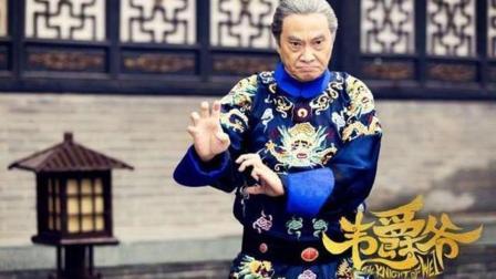 《鹿鼎记》改名《韦爵爷》, 拍摄21天就青, 吴孟达再扮海大富