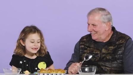 几十年前的美食都是什么味道的呢? 让孩子们尝尝老人们的美味!