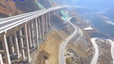 """公路界的""""超级工程""""兴康特大桥, 雅康高速公路"""