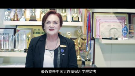 CIDESCO2018中国大连, 100%通过顺利收官