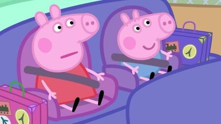 小猪佩奇 第六季 小猪佩奇:猪爸爸在意大利开车遇到了麻烦