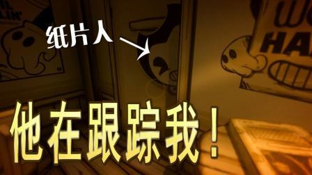 【凯麒】纸片人也会打人啦! -班迪与墨水机