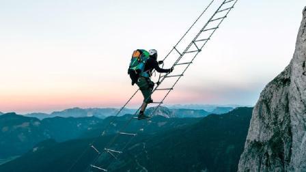"""奥地利山间惊悬""""天梯"""", 攀爬时令人腿软, 网友: 飞一样的感觉!"""