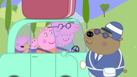 小猪佩奇 第六季 小猪佩奇:佩奇一家到了漂亮的度假小屋